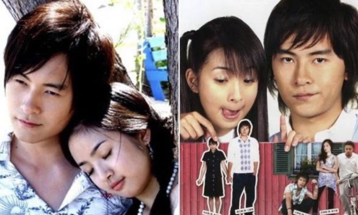 《惡作劇之吻》真正的袁湘琴,最終幸福只到38歲….. – 我們用電影寫日記