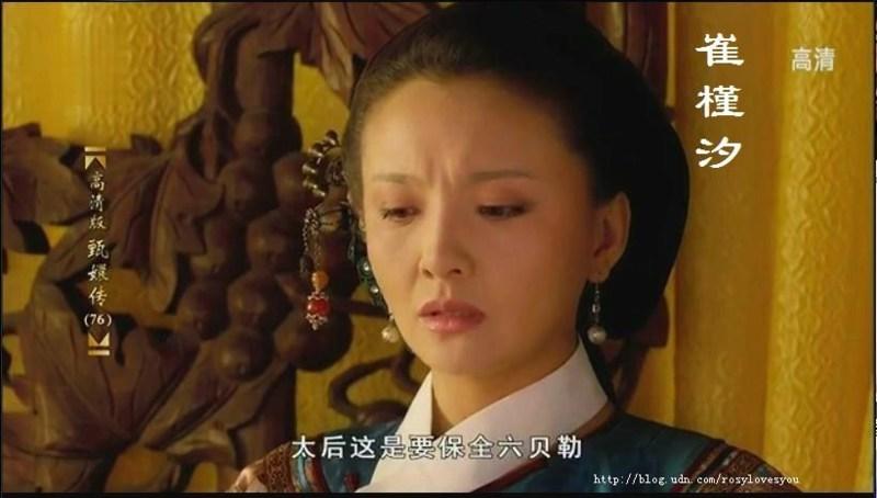 「槿汐明知道甄嬛像純元皇后,為什麼一直不說呢?」看完這 5 張圖,你就會明白了!—《甄嬛傳》—我們用電影寫日記