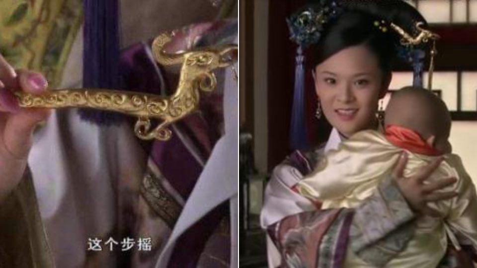 「為何曹貴人晃一下步搖,華妃就順利復寵?」這個細節要從皇后的一句話分析!—《甄嬛傳》—我們用電影寫日記