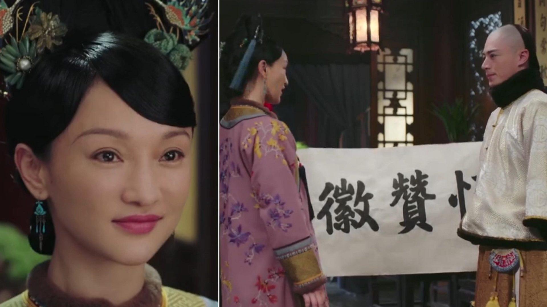 《如懿傳》皇上給後宮嬪妃的「4 字讚譽」,原來隱喻了嬪妃們的結局…. – 我們用電影寫日記