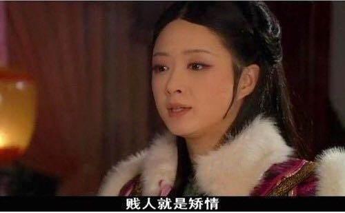 《甄嬛傳》失寵半年,皇上到底還愛不愛華妃?從他說這句話中就可以知道答案!- 我們用電影寫日記